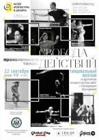 Дизайн проекта: Антонина Воробьева