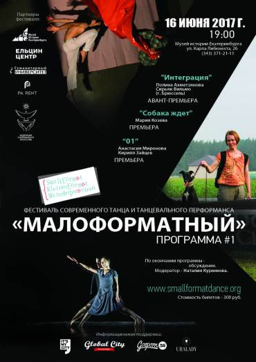 Дизайн: Антонина Воробьева